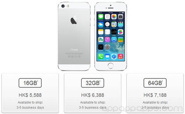iPhone 5s 供應再增, 付運時間大減 [更新]