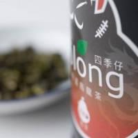iTea四季春茶