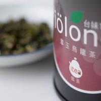 iTea翠玉茶