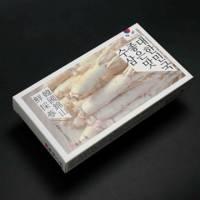 【養蔘人家】韓國鮮採蔘‧嘗鮮組 ﹝50克 盒,單盒入﹞