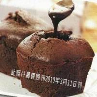 一森手工烘焙坊☆火山巧克力蛋糕VS土鳳梨酥禮盒組