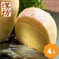 《漢坊》御點絹細雪花綿密清香 純綠豆椪 禮盒 4入