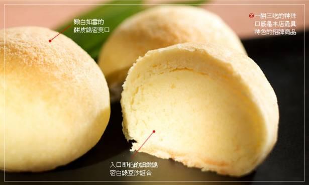 《漢坊》御藏漢坊金沙小月 - 15入禮盒(蛋奶素)