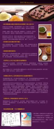 《漢坊》臻饌漢坊金沙小月 - 12入禮盒(蛋奶素)
