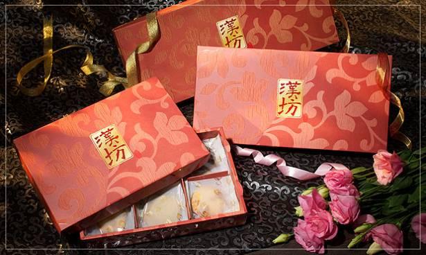 《漢坊》御藏臻饌A 手工餅乾禮盒 (12入)