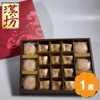《漢坊》金饌 F綜合禮盒 18入