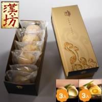 《漢坊》御點J 綜合6入禮盒 蛋黃酥*3 漢坊金沙小月*3