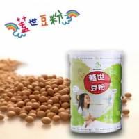 Biogarden 蓋世豆粉 原味 罐裝 500g
