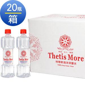特蒂斯more海洋深層水(20瓶/箱)