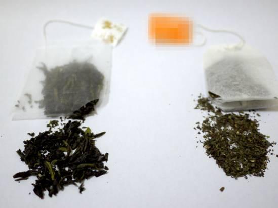 筆電型茶包 - 綜合茶包組合