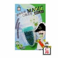 【淘纖屋】【森下仁丹】Magic Cool 魔酷雙晶球(勁涼薄荷)