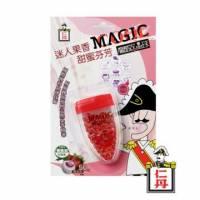 【淘纖屋】【森下仁丹】Magic Cool 魔酷雙晶球(果香覆盆莓)