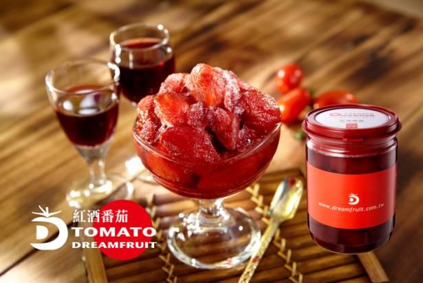 《夢想果大綜合免運組》紅酒草莓300gx1 400g紅酒番茄x1 白酒情人果x1 白酒鳳梨x1 白酒青木瓜x1(贈布丁杯65gx3三入1組-口味隨機)