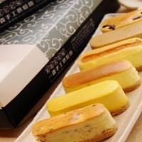 一森手工烘焙坊☆免運費☆綜合小乳酪12入禮盒×3組 每單限購1組