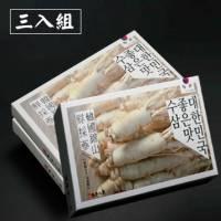 【養蔘人家】韓國鮮採蔘‧嘗鮮組 ﹝50克 盒,三盒入﹞