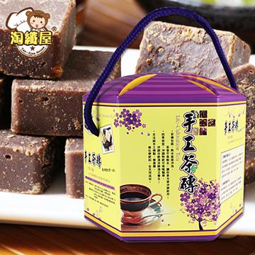 【淘纖屋】黑糖玫瑰四物茶(500g/盒)