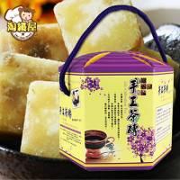 【淘纖屋】冰糖蜂蜜菊花茶 500g 盒