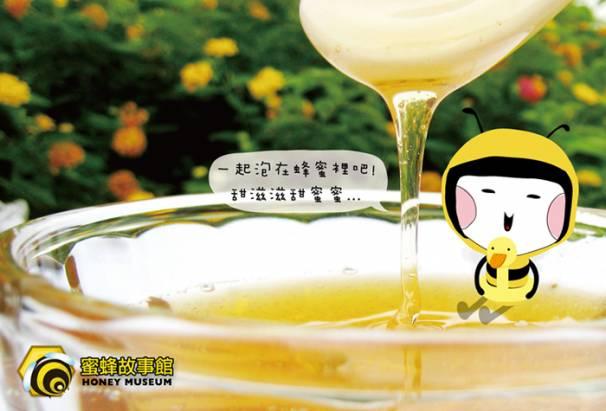 【蜜蜂故事館】清邁金賞龍眼花蜜700g