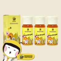 【蜜蜂故事館】清邁金賞龍眼花蜜700g×3瓶