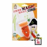【淘纖屋】【森下仁丹】Magic Cool 魔酷雙晶球(魔酷柑橘)