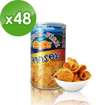 【伊仕媚】泰國小漁村‧厚片魚酥(60g/瓶*48瓶入)