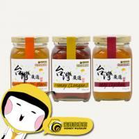 【蜜蜂故事館】台灣嚴選特賞花蜜禮盒350gx3