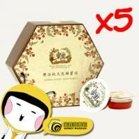 【蜜蜂故事館】樂活純天然蜂蜜球 20g×10入 盒 ×5盒