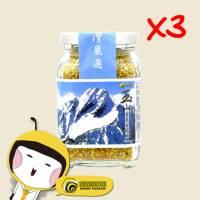【蜜蜂故事館】 玉山雪泉百花粉3罐組