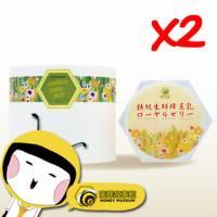 【蜜蜂故事館】台灣特級生鮮蜂王乳500gx2盒