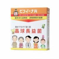 【森下仁丹】晶球長益菌 30條入