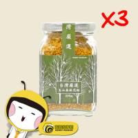 【蜜蜂故事館】 玉山森林花粉3罐組