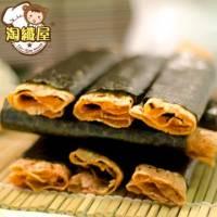 【淘纖屋】海苔豬肉杏仁薄捲 100g 盒
