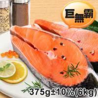 【沛鮮】阿拉斯加巨無霸厚切野生鮭魚 375g±10 片 -6kg裝(約16片)