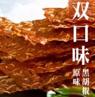 【快車肉乾】双口味,原味×黑胡椒杏仁香脆肉紙★超薄☆【超值分享包】