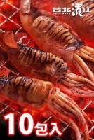 【台北濱江】軟絲類 熟凍野生深海魷魚串燒 120g 隻,10包入