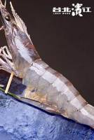 汶萊大花蝦 1kg 10隻