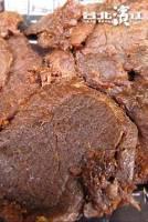 沙朗肉乾 150g 份