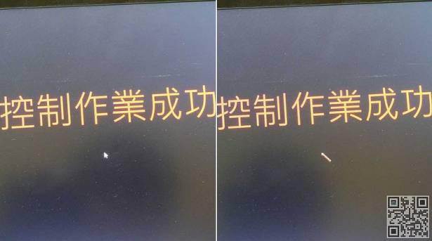動手玩 技嘉 Aivia Neon 簡報滑鼠