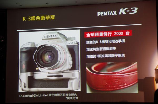 Ricoh Image Pentax K3 在台正式發表,標榜最高規 APS-C 機身設計