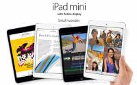Retina iPad mini最快拿機方法: iReserve服務啟動