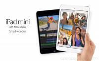 Apple內部資料: Retina iPad mini今天稍後推出