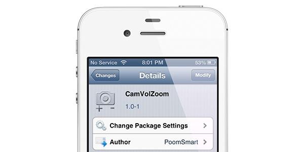 [Cydia教學]將iPhone音量鍵變成拍照快速變焦鍵