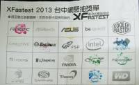 【XF網聚心得】XFastest 2013 台中網聚
