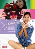 Janet帶100支牙刷去旅行