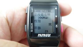 Gowatch 和 Angel Care 運動和照護的智慧錶