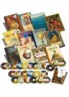 全球經典繪本 套書 含12書24CDS