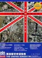 GPS留學指南系列叢書︰英國留學申請指南