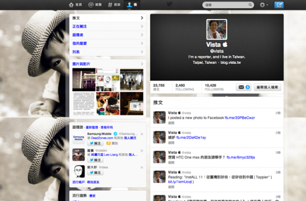 Twitter股票公開發行在即,積極佈局大中華市場