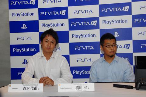 PS4 開發人員:外觀設計在簡約中帶點玩心,透過藍光線條營造人類脈搏感覺