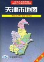 天津市地圖